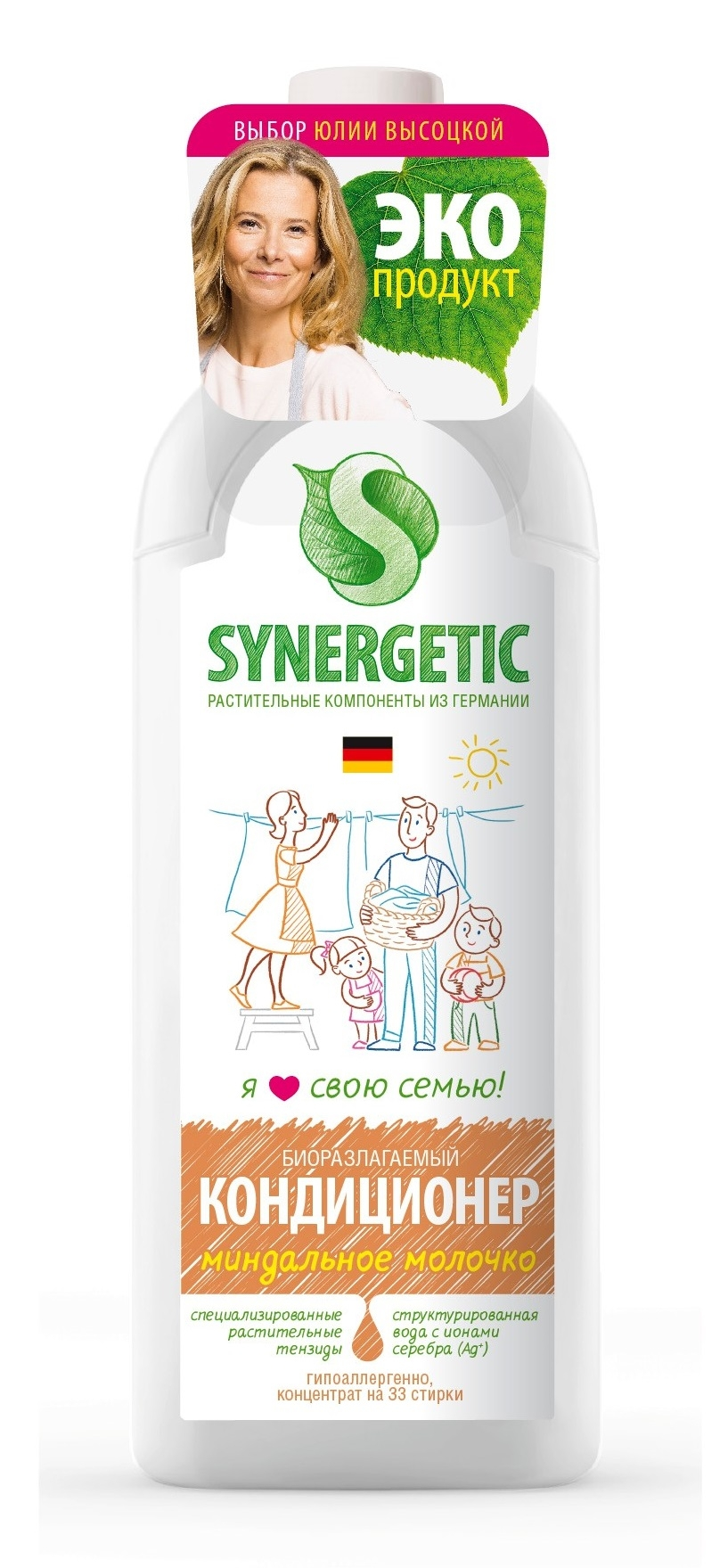 Средства для стирки Synergetic Кондиционер для белья Synergetic «Миндальное молочко» 1 л кондиционер для белья synergetic 5 л