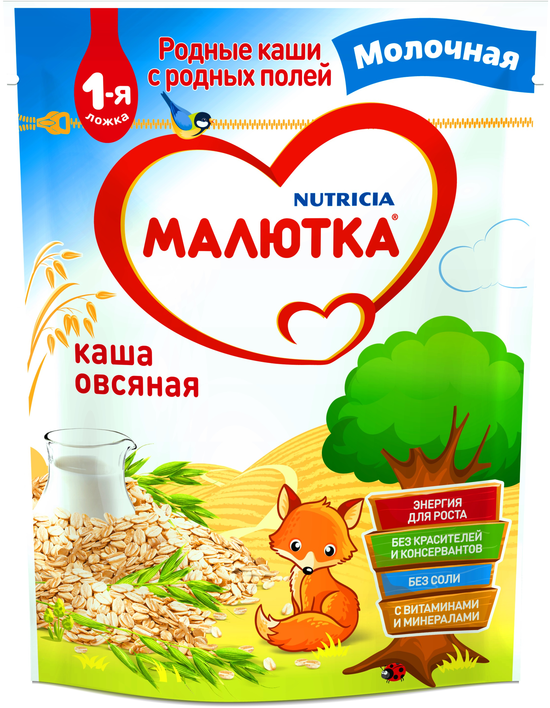 Купить Каша, Малютка (Nutricia) Молочная овсяная (с 5 месяцев) 220 г, 1шт., Малютка 118071, Россия