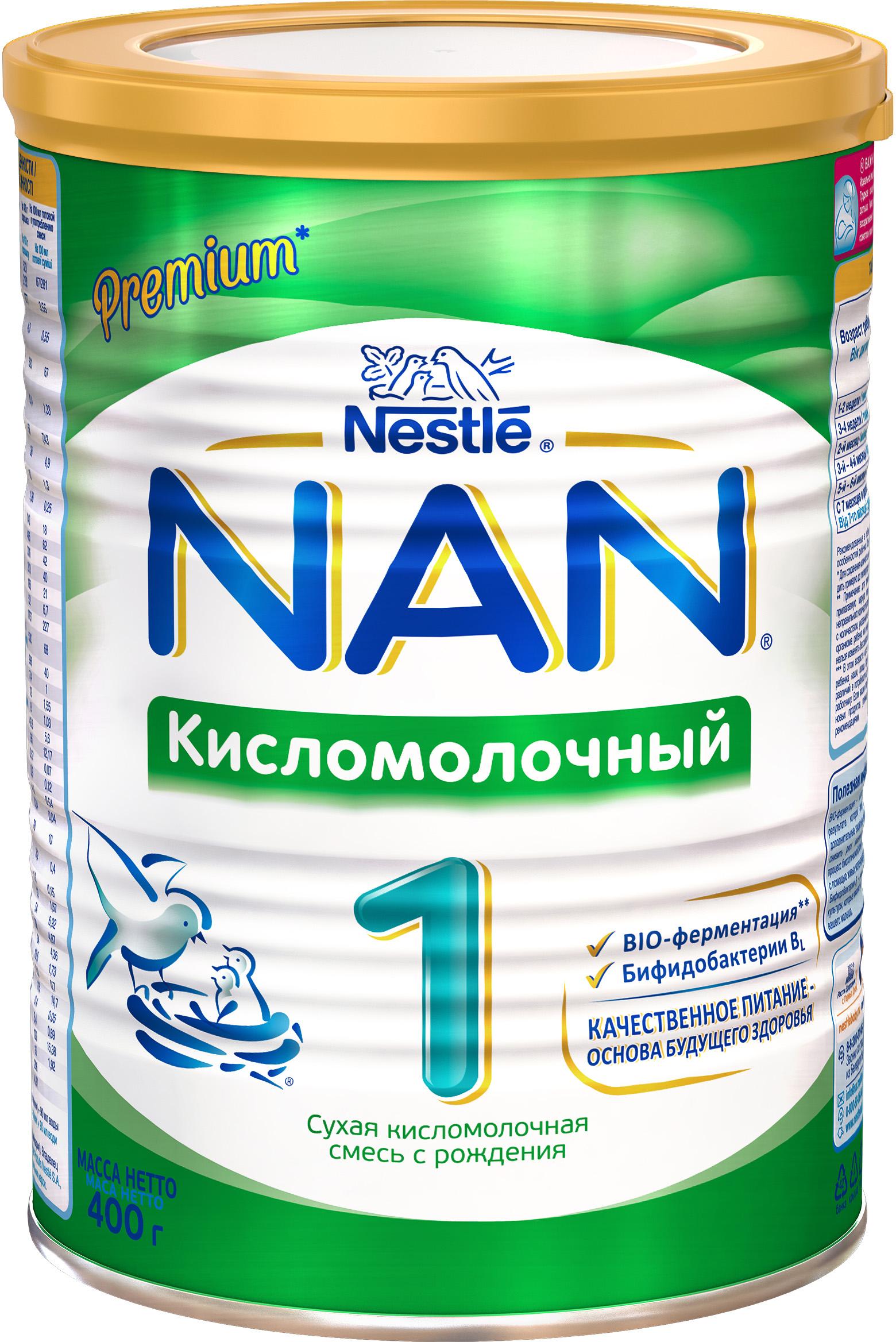 Сухие NAN NAN (Nestlé) Кисломолочный 1 (с рождения) 400 г nan безлактозный смесь с рождения 400 г