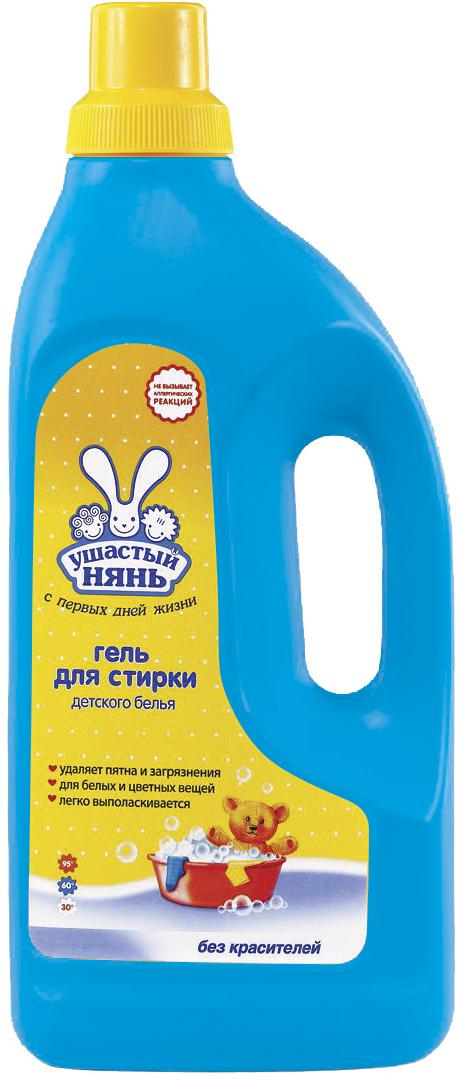 Жидкое средство для стирки детского белья Невская косметика 12 л