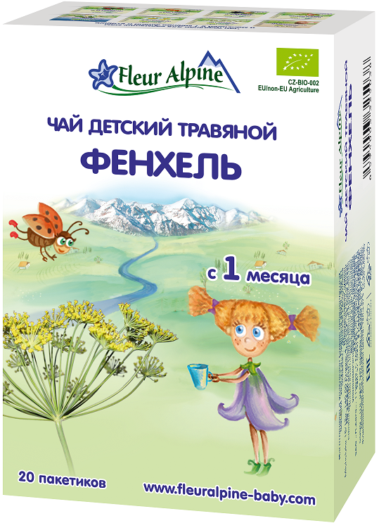 Чай детский Fleur Alpine Organic Фенхель с 1 мес. 30 г. чай детский fleur alpine альпийский вечер 20 пак