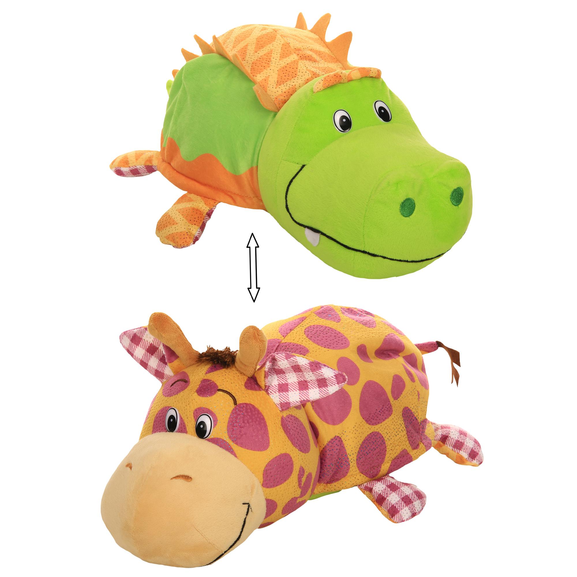 Мягкая игрушка 1toy Вывернушка Ням-Ням Крокодильчик-Жираф цена