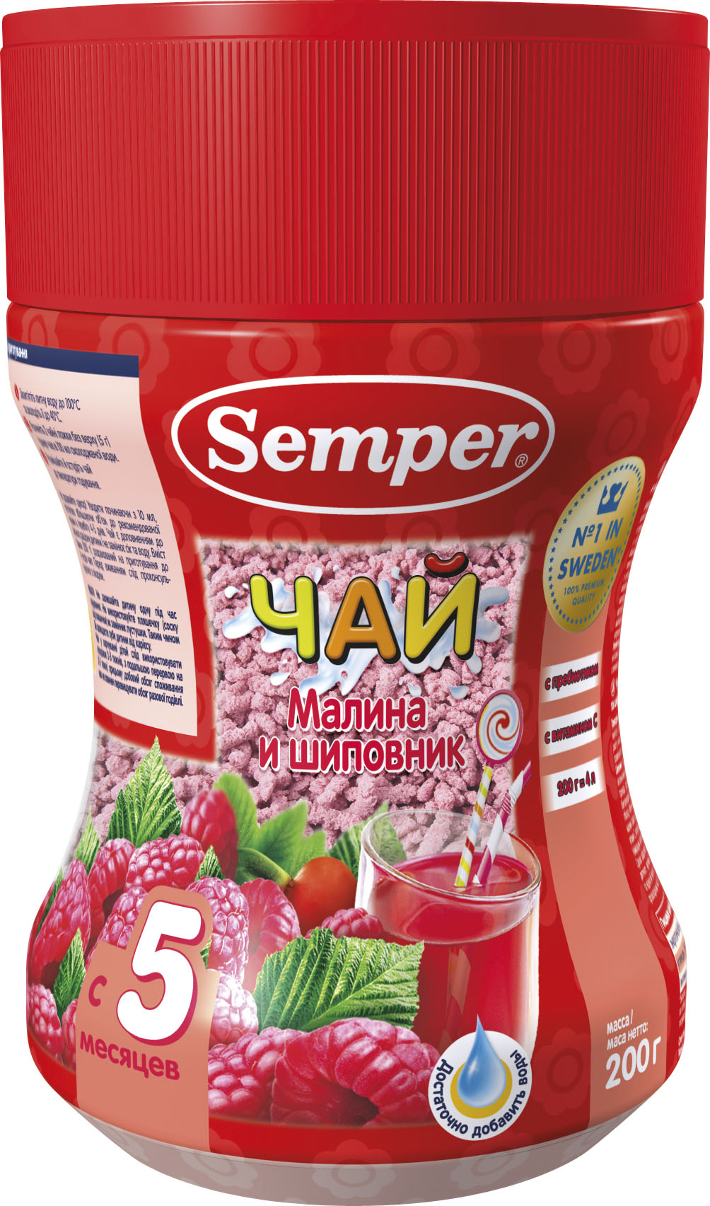 Чай Semper Малина и шиповник с 5 мес. 200 г