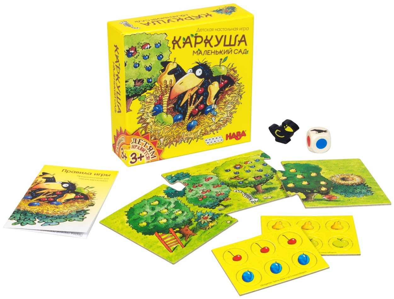 Развлекательные игры Hobby World Каркуша: Маленький Сад цена
