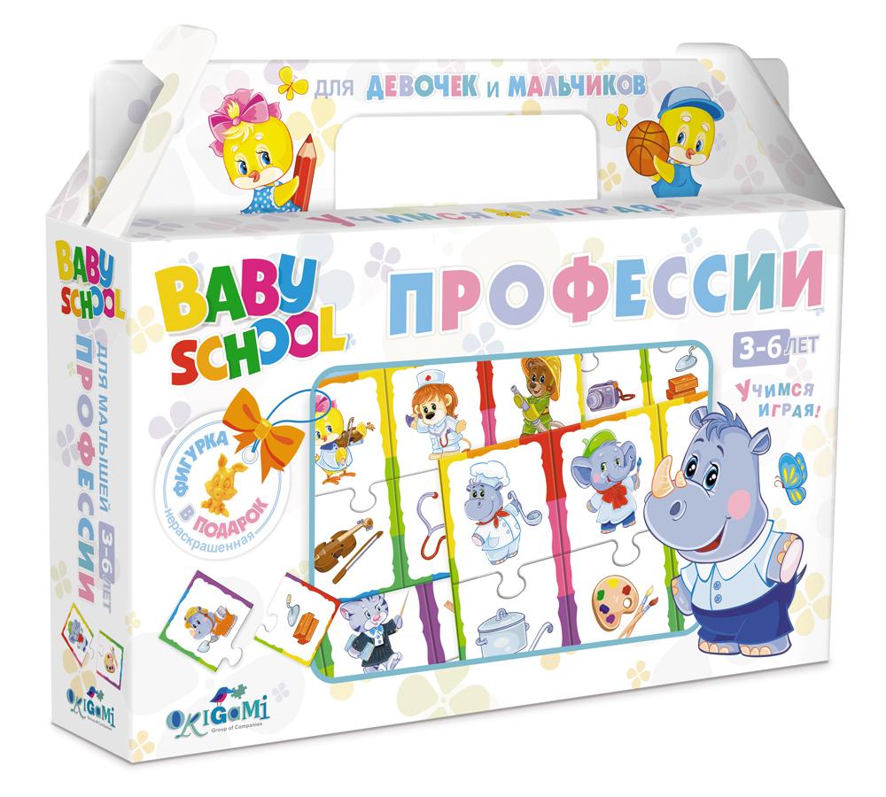 Настольная игра Origami Baby School Профессии дидакт карточки профессии