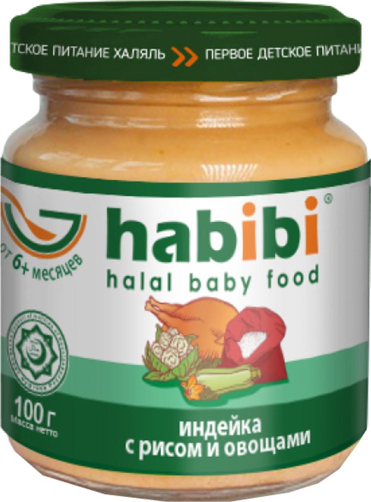 Фото Мясное Habibi Habibi индейка с рисом и овощами (с 6 месяцев) 100 г, 1 шт