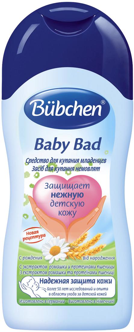 Средство Bubchen С экстрактом ромашки и розмарина 400 мл bubchen средство для купания младенцев 50 мл