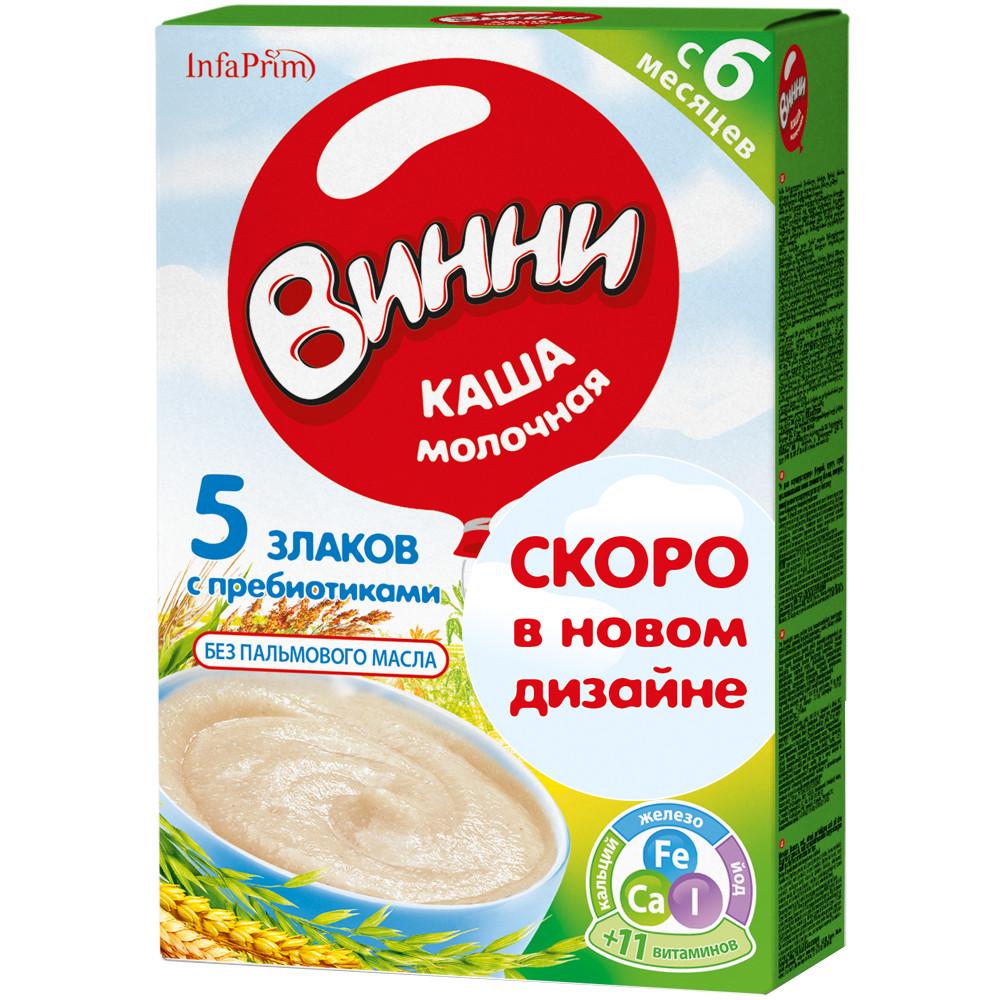 Купить Молочные, Винни Молочная 5 злаков с пребиотиками (с 6 месяцев) 200 г, Россия