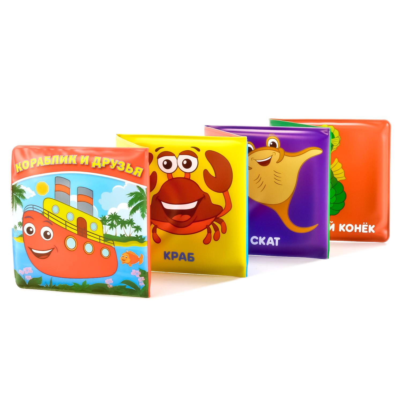 Игрушки для ванны Умка Книжка-раскладушка для ванной Умка «Кораблик» всё для ванной