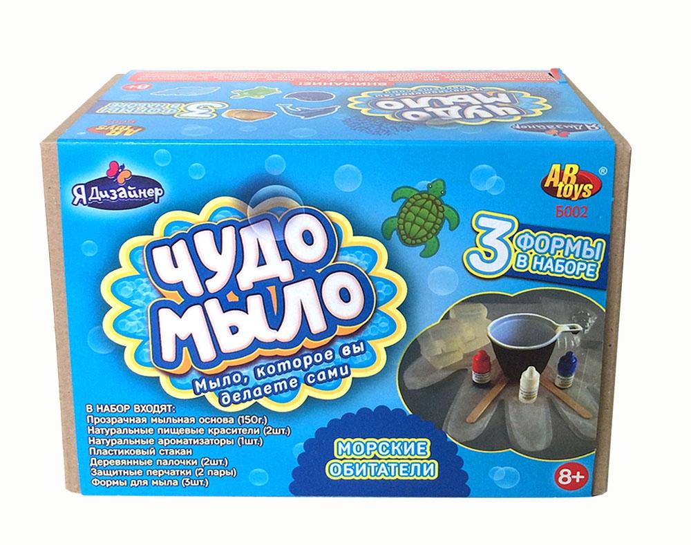 Набор для творчества ABtoys Чудо-Мыло: Морские обитатели набор для изготовления мыла фантазёр дружу с привидениями от 4 лет