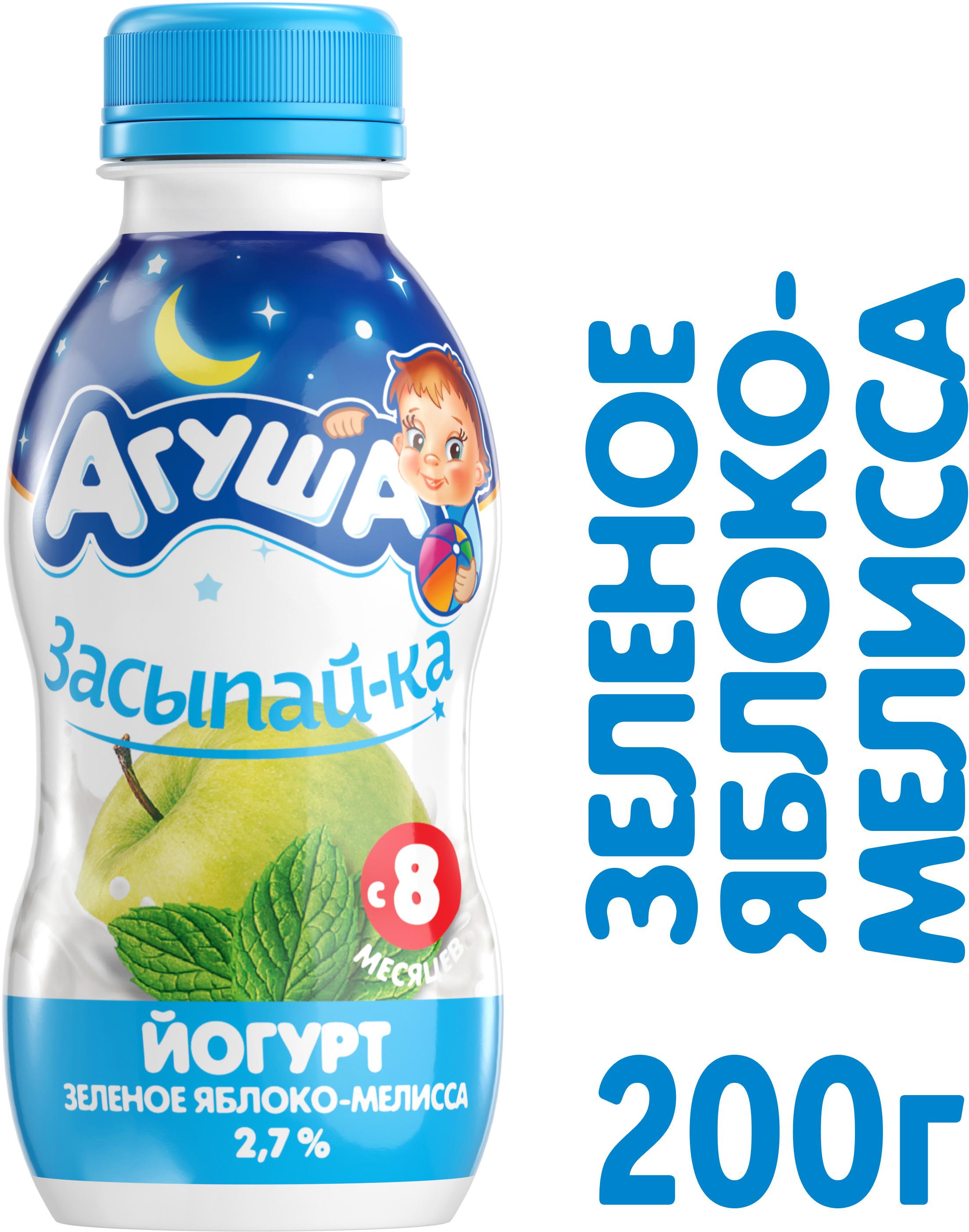 Йогурт Вимм-Билль-Данн Агуша питьевой «Засыпай-ка» Зеленое яблоко-мелисса 2,7% с 8 мес. 200 мл йогурт вимм билль данн агуша классический 3 1% с 8 мес 200 г
