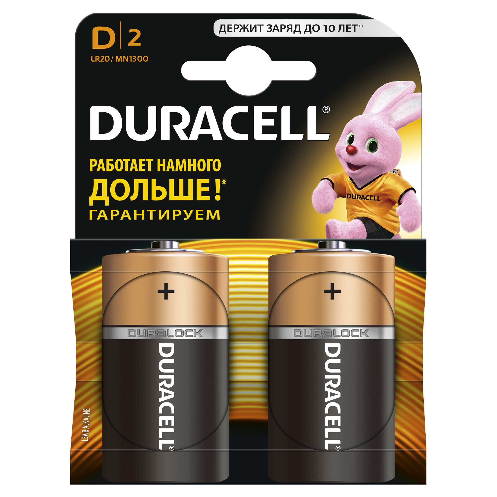 Батарейка Duracell LR20-2BL батарейки varta superlife d lr20 d 2 шт