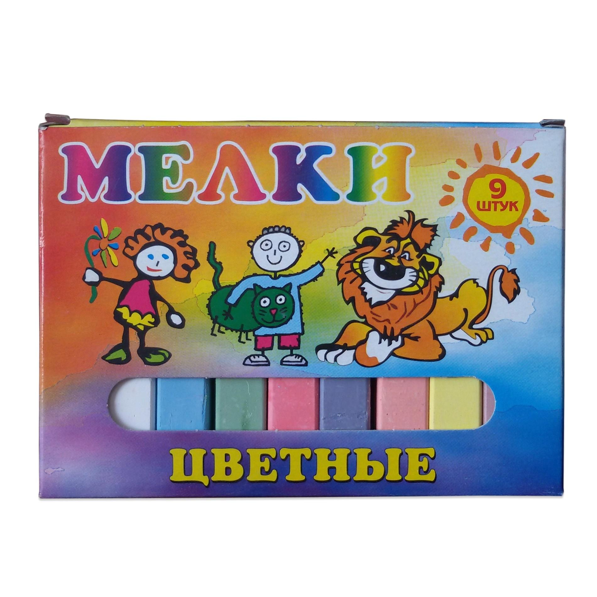 Мелки цветные Пегас Школьные 9 шт 00042
