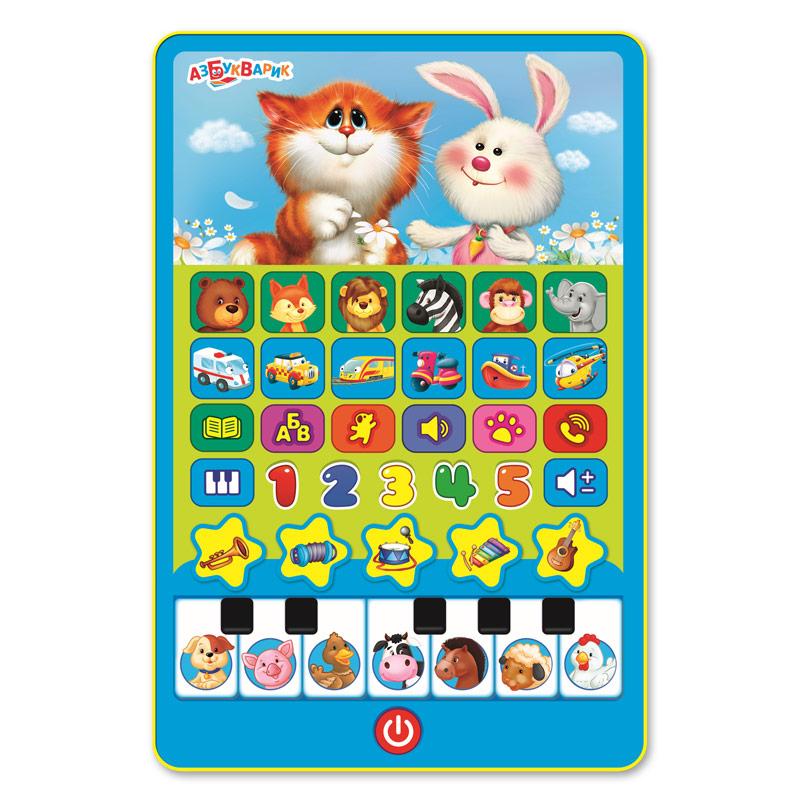 Развивающие игрушки Азбукварик Развивающая игрушка Азбукварик Планшетик «Мои друзья зверята» азбукварик планшетик котенок повторяшка азбукварик