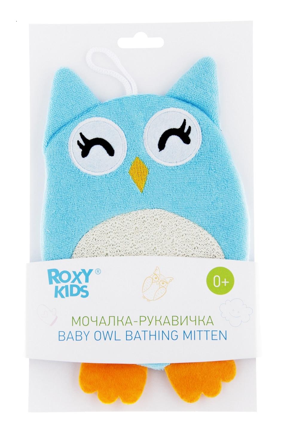 Мочалка-рукавичка Roxy-kids Baby Owl цена 2017
