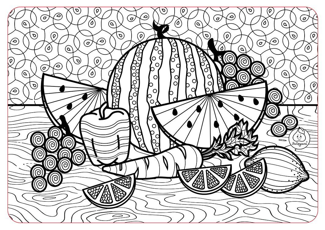 Коврик-раскраска ЯиГрушка «Фруктовый микс с арбузом»