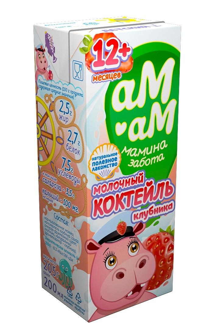 Молочная продукция Ам-Ам с клубникой с 12 мес. 200 мл молочная продукция агуша молоко стерилизованное с пребиотиком 2 5% 200 мл