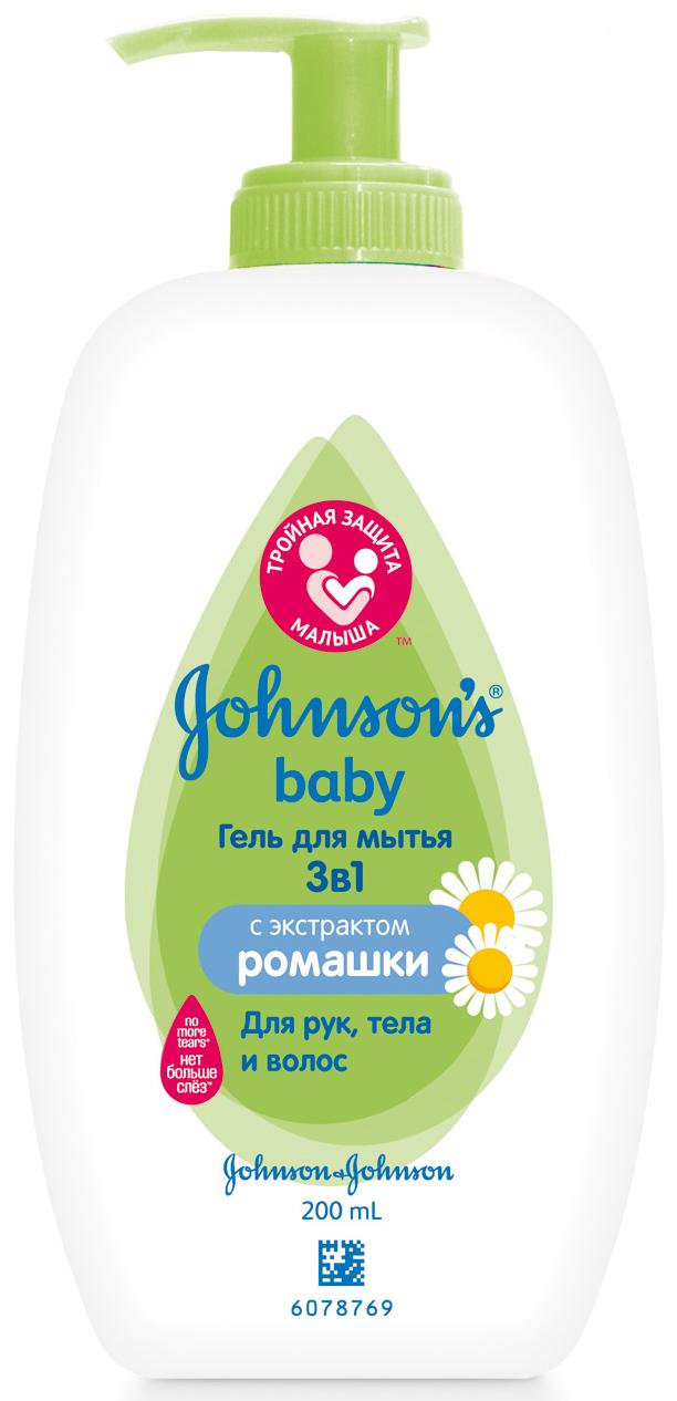 Фото - Гели и пенки Johnson's baby Для мытья с экстрактом ромашки 3в1 200 мл гели и пенки johnson s baby для мытья с экстрактом ромашки 3в1 200 мл
