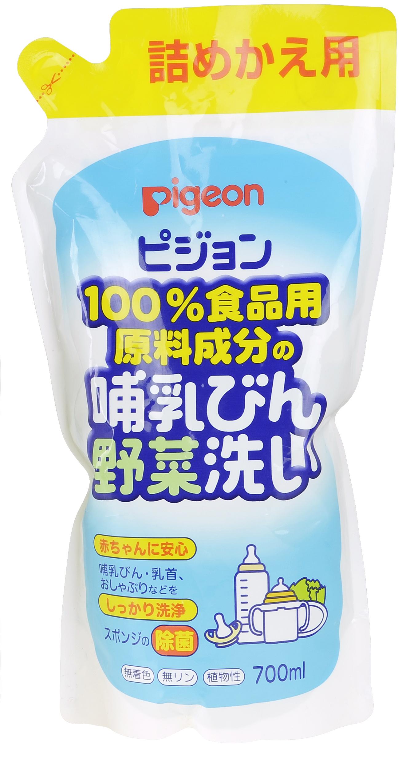 Бытовая химия Pigeon Средство для мытья детской посуды и овощей pigeon pigeon естественный толстый сосок сосок двух нагрузок m no ba87