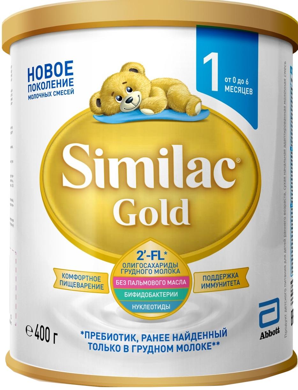 Молочная смесь Similac (Abbott) Gold 1 (с рождения) 400 г