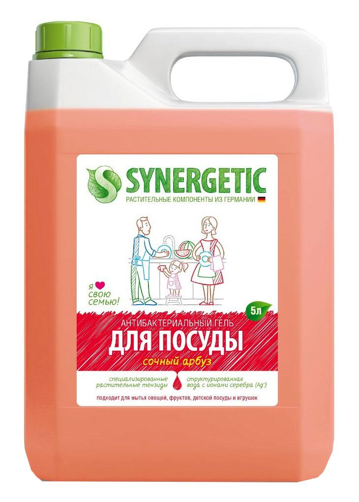 Средства для мытья посуды Synergetic Средство для мытья посуды Synergetic Арбуз 5 л бальзам для мытья посуды frosch аромат зеленого чая 0 5 л