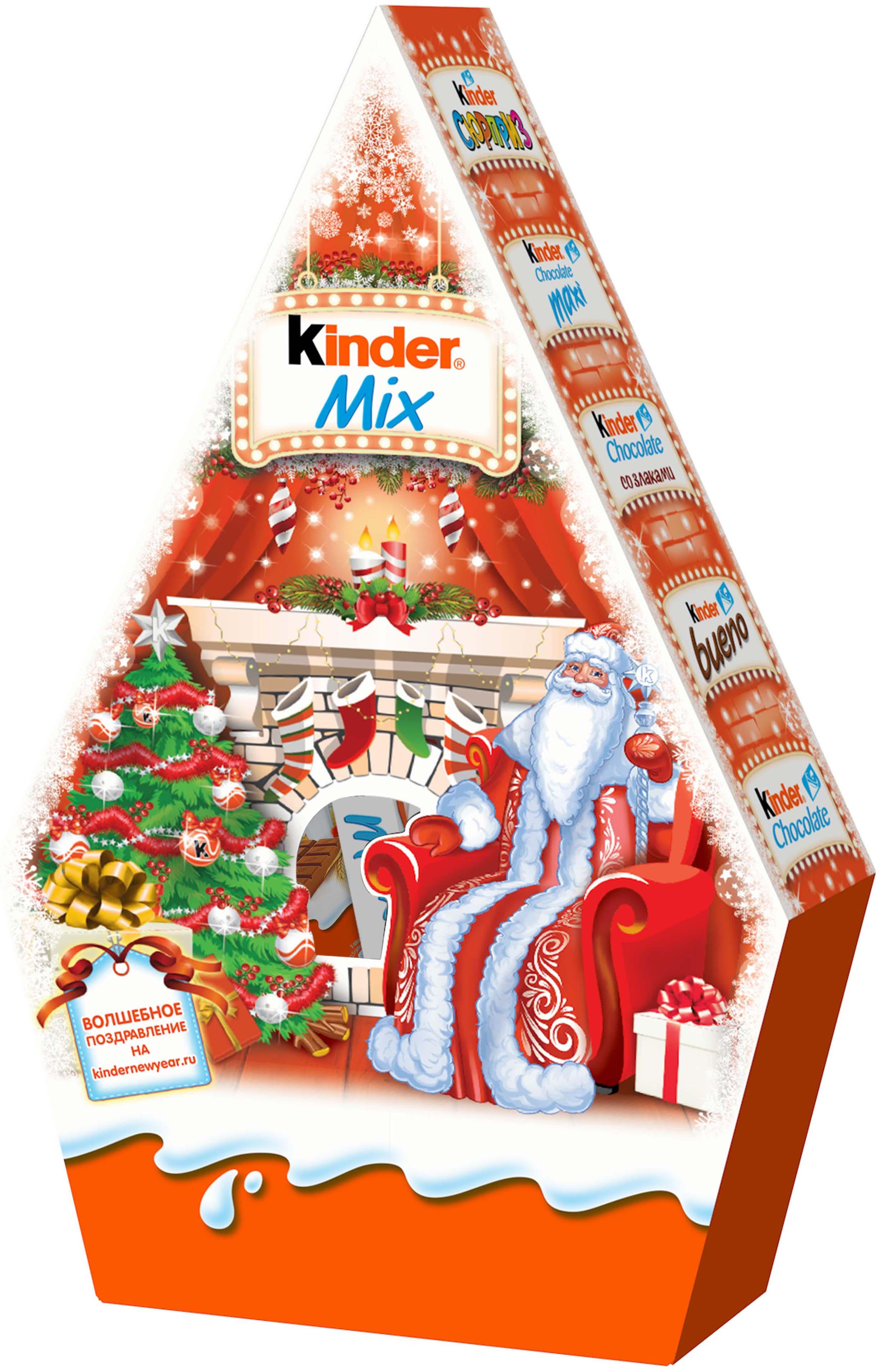 Десерты Kinder Подарочный набор Kinder «Mix» 200 г