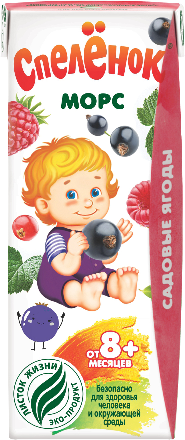 Морсы Спеленок Спелёнок «Садовые ягоды» с 8 мес. 200 мл