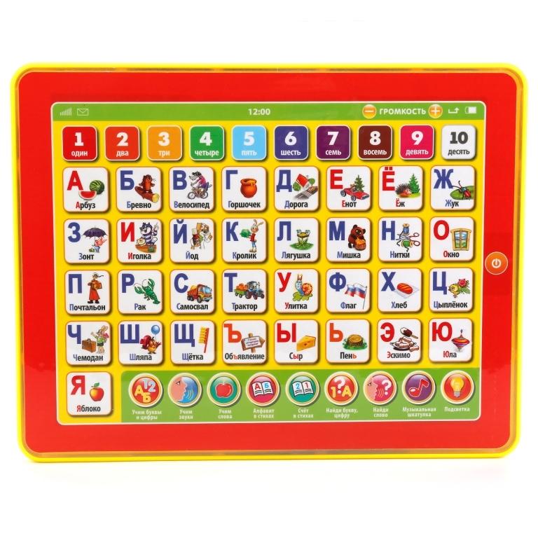 Развивающие игрушки Умка Игровой планшет Умка сенсорный музыкальный развивающие игрушки умка музыкальный телефон сенсорный