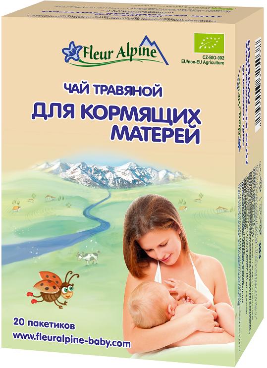 Питание для мам Fleur Alpine Organic травяной бебивита чай для кормящих матерей 200г