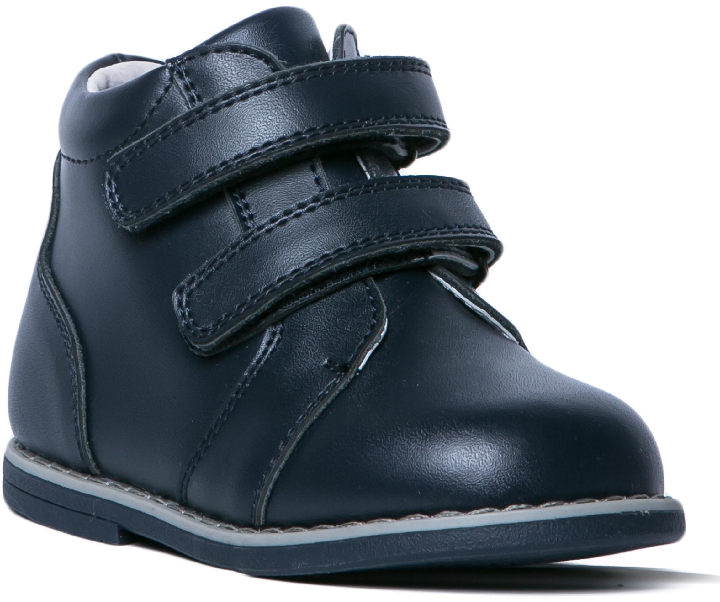 Ботинки Barkito для мальчика ботинки для мальчика barkito krw18202
