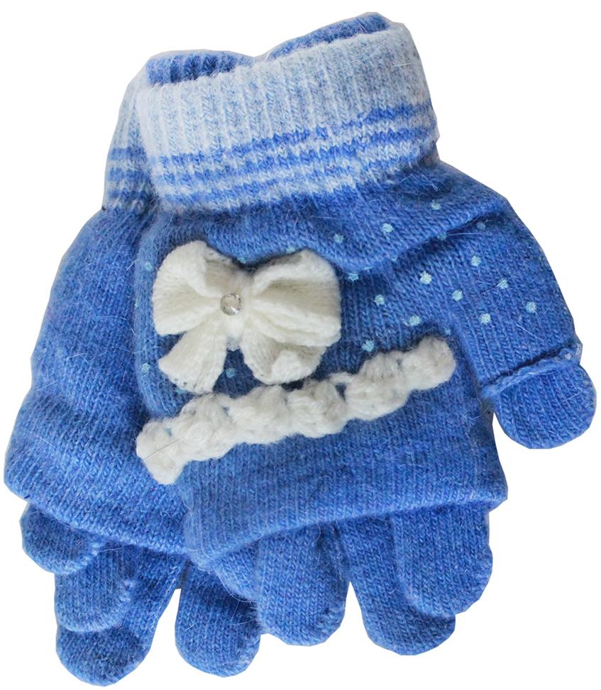 Варежки и перчатки Варежки-перчатки трансформер для девочки Хамелеон, синие каминская е вяжем перчатки и варежки спицами и крючком
