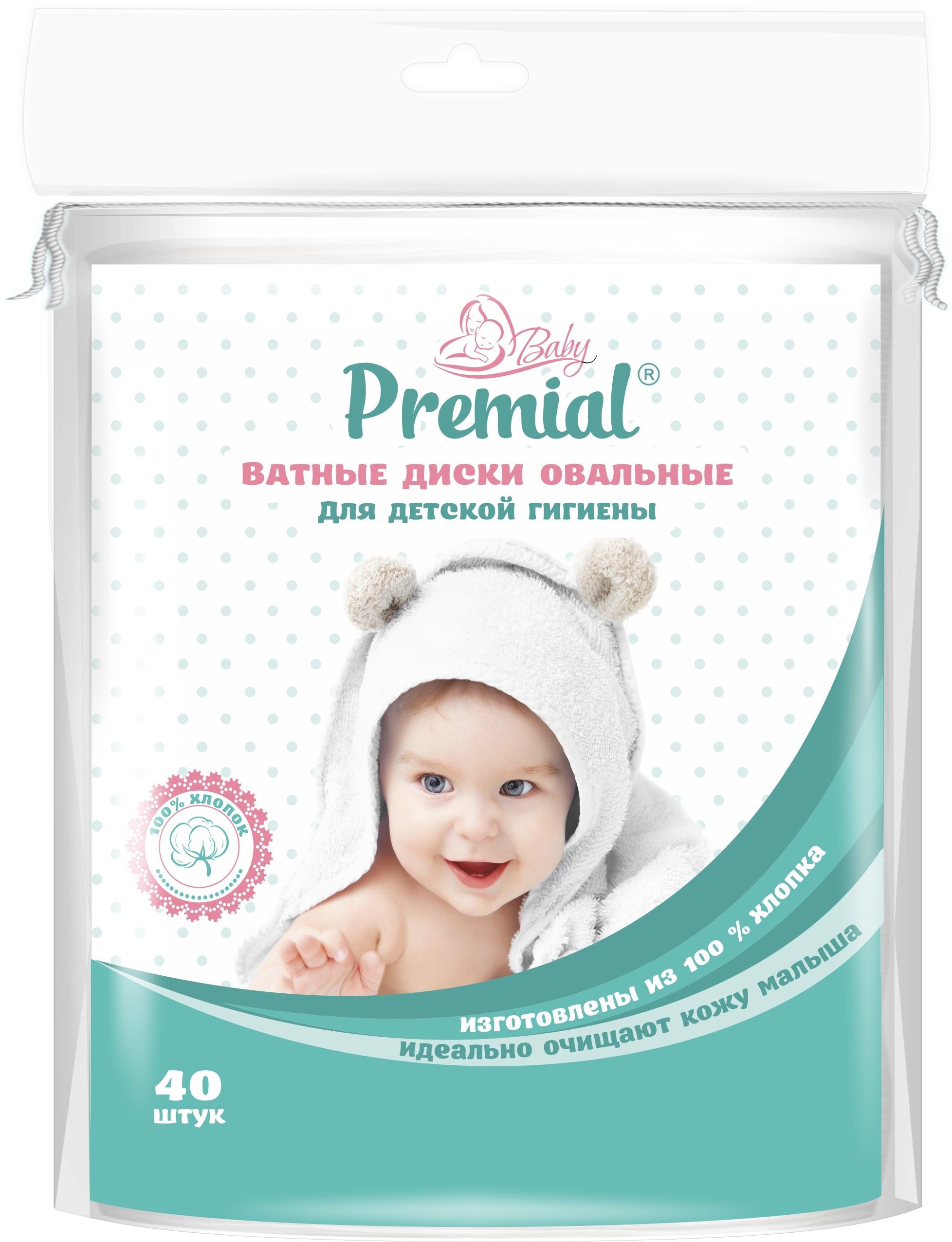 Ватные палочки и диски Premial для детей 40 шт. косметические ватные диски premial для детей овал гипоаллергенные 40 шт