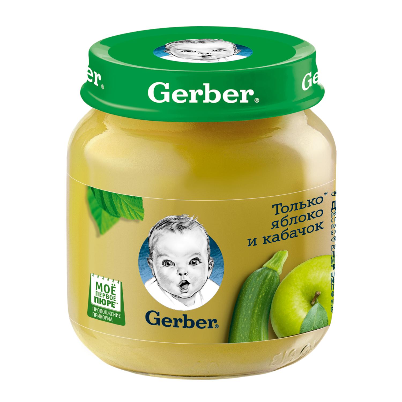 Пюре Nestle Gerber Только яблоко и кабачок (с 5 месяцев) 130 г пюре gerber яблоко и малина с 5 мес 125 г