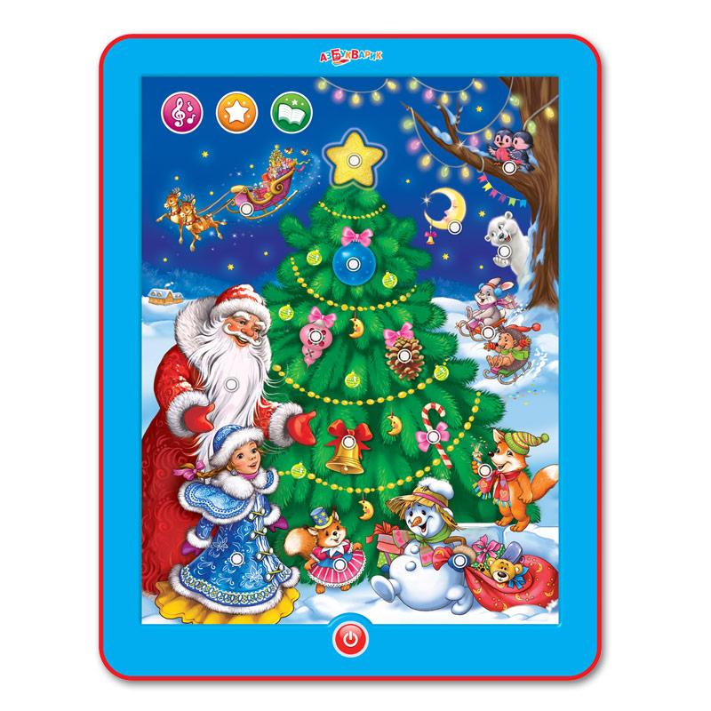 Интерактивная игрушка Азбукварик Планшетик С Новым годом! азбукварик планшетик с новым годом