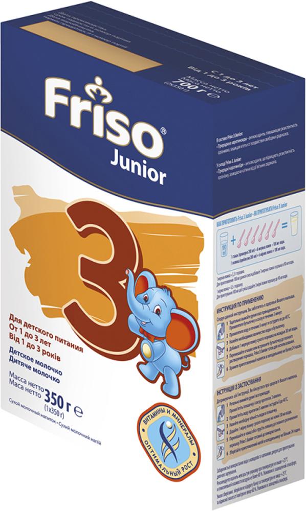 Молочная смесь Friso Friso 3 Junior с 12 мес. 350 г брюки из фланели на 1 мес 3 года
