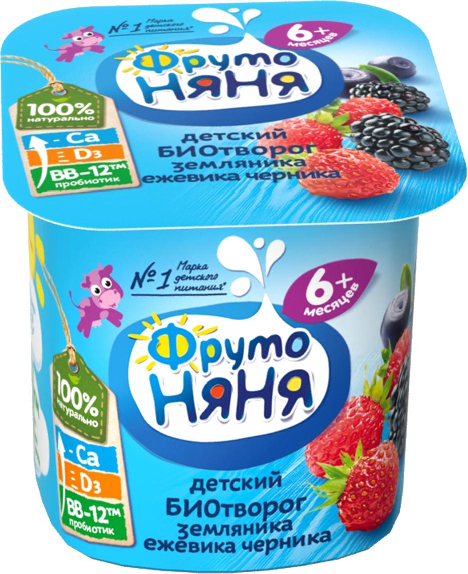Молочная продукция Фрутоняня ФрутоНяня Лесные ягоды 4,2% с 6 мес. 100 г молочная продукция фрутоняня биотворог фрутоняня лесные ягоды 4 2% с 6 мес 100 г