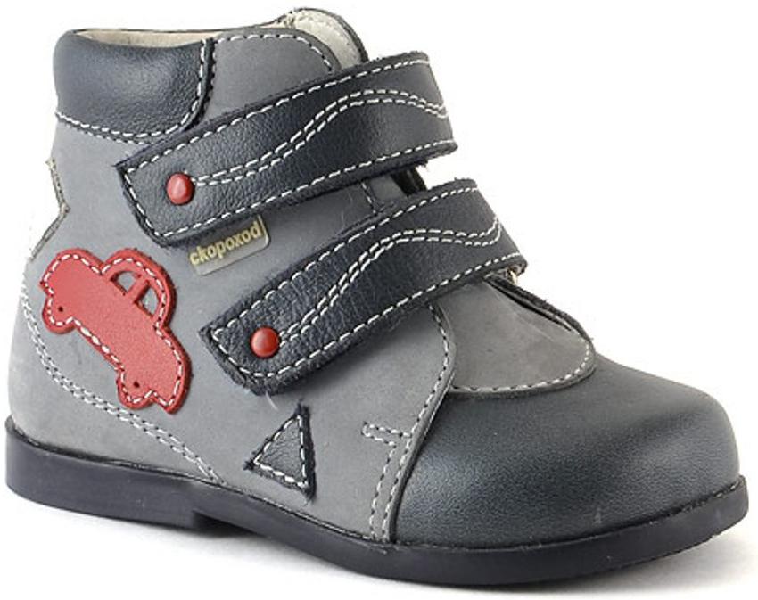 Фото - Ботинки ясельные Детский Скороход для мальчика босоножки детский скороход туфли ясельные для мальчика детский скороход синие