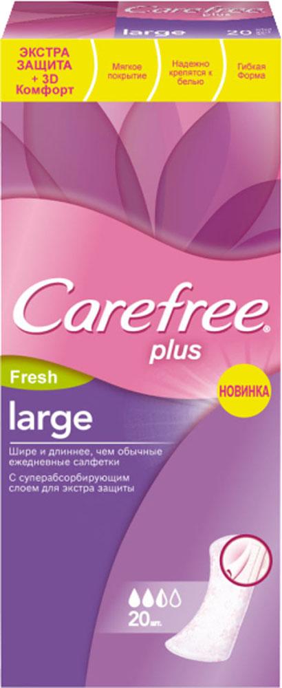 Ежедневные салфетки Carefree Plus Large Fresh 20 шт