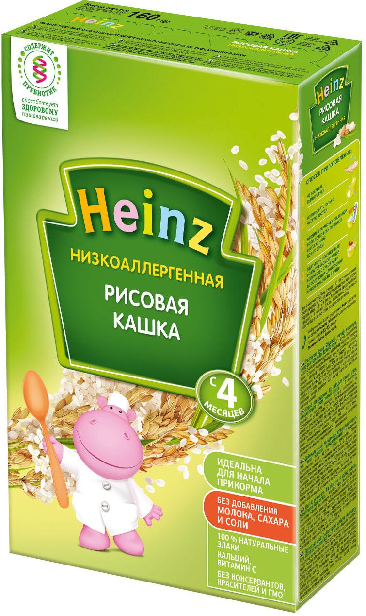 Безмолочные Heinz Heinz Безмолочная рисовая (с 4 месяцев) 160 г karl heinz bohle dresden in farbe