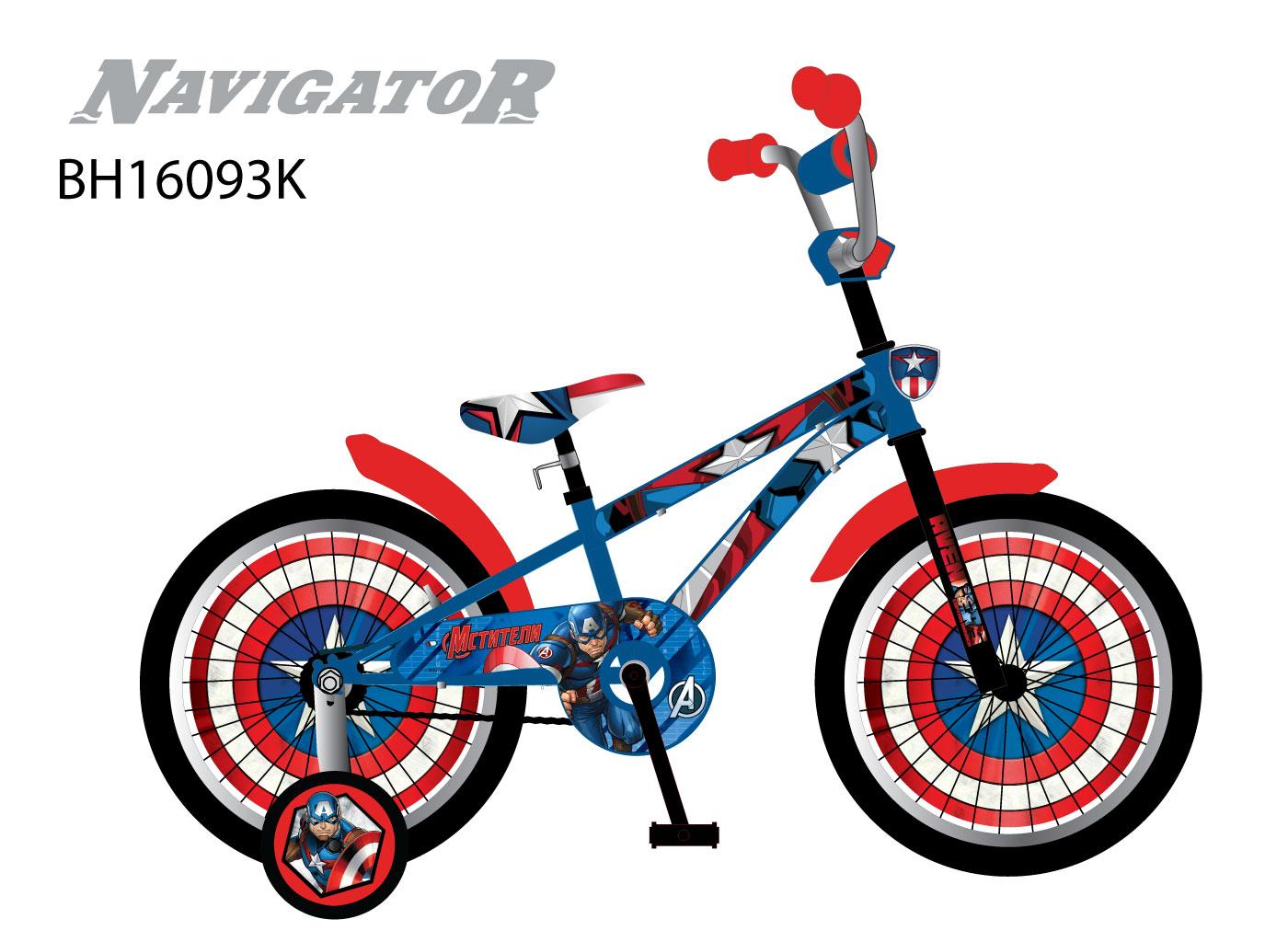 Велосипеды двухколесные Marvel Капитан Америка ВН16093К