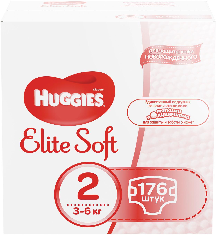 цены Подгузники Huggies Elite Soft 2 (3-6 кг) 176 шт.