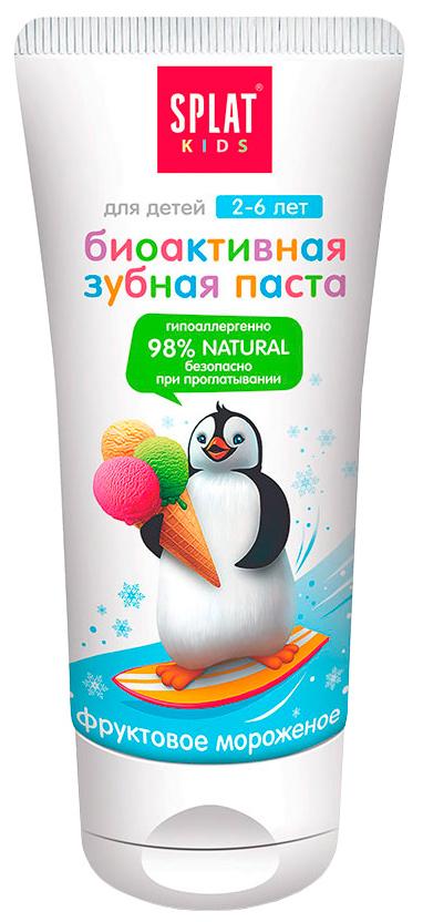 Зубная паста Splat Фруктовое мороженое 2-6 лет, 50мл