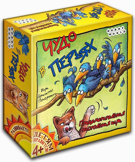 Развлекательные игры Hobby World Настольная игра Hobby World «Чудо в перьях» настольная игра hobby world свинтус зомби 1499