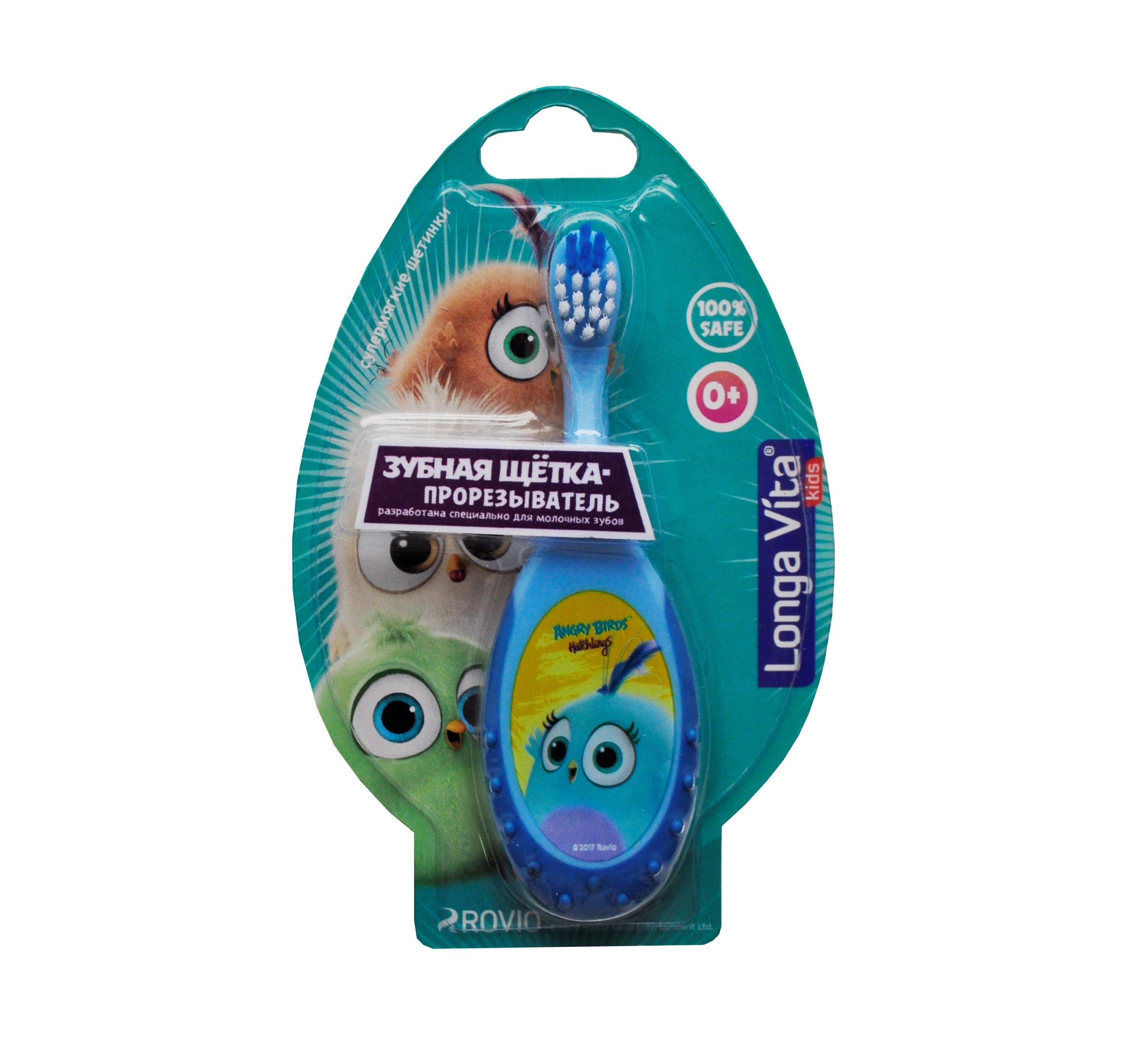 Зубные щетки и пасты LONGA VITA Angry Birds. Hatchlings longa vita детская зубная паста angry birds bubble gum от 3 х лет 75 гр