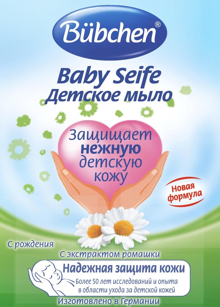 Детское мыло Bubchen с ромашкой 125 г