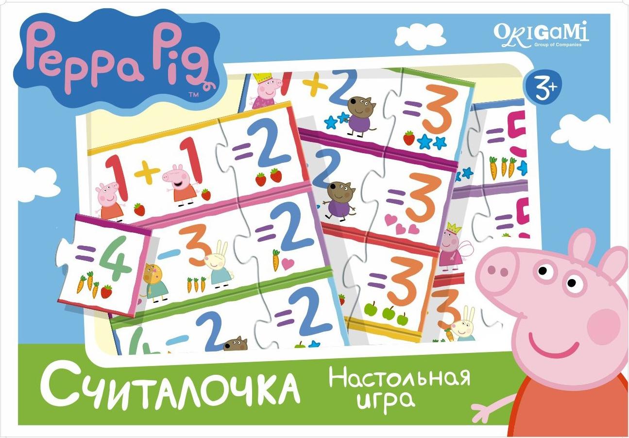 Peppa Pig Peppa Pig Считалочка настольная игра origami peppa pig азбука в чемоданчике