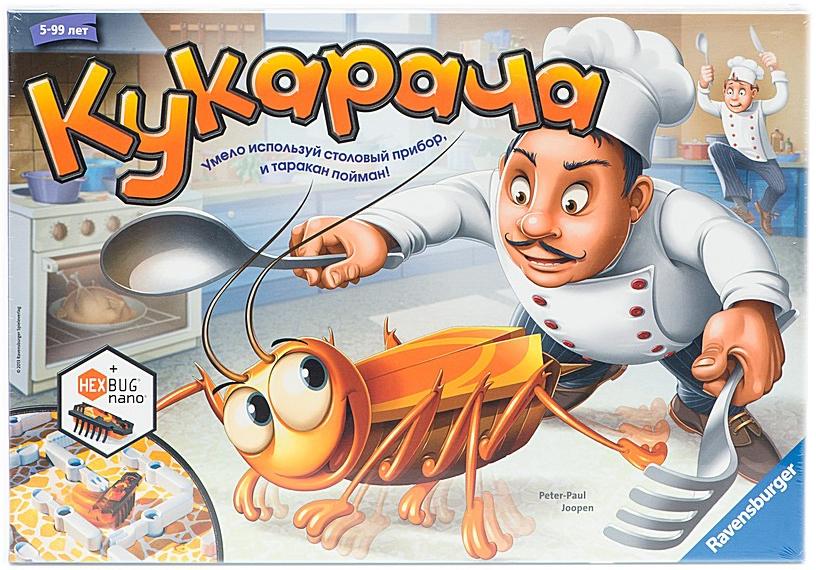 Настольная игра Ravensburger Кукарача ravensburger игра настольная кукарача 22257