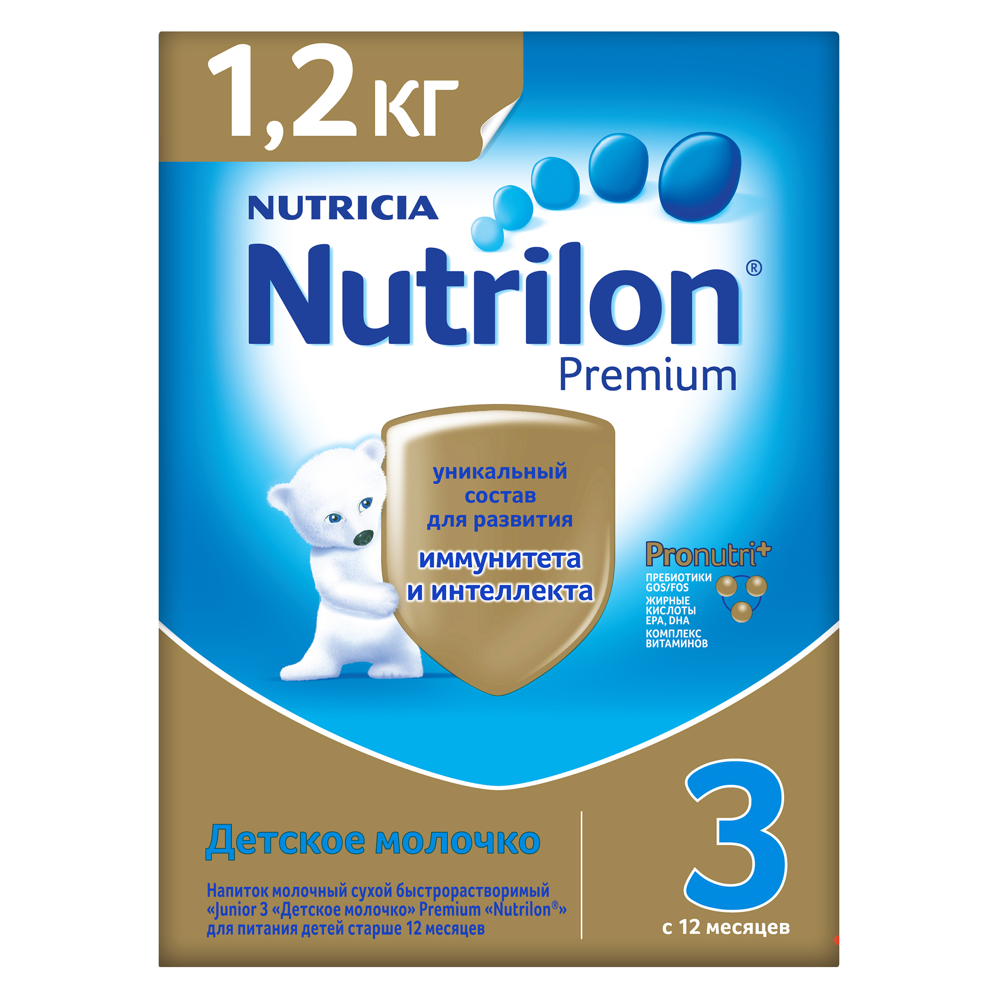 Молочная смесь Nutrilon (Nutricia) 3 Premium (с 12 месяцев) 1200 г