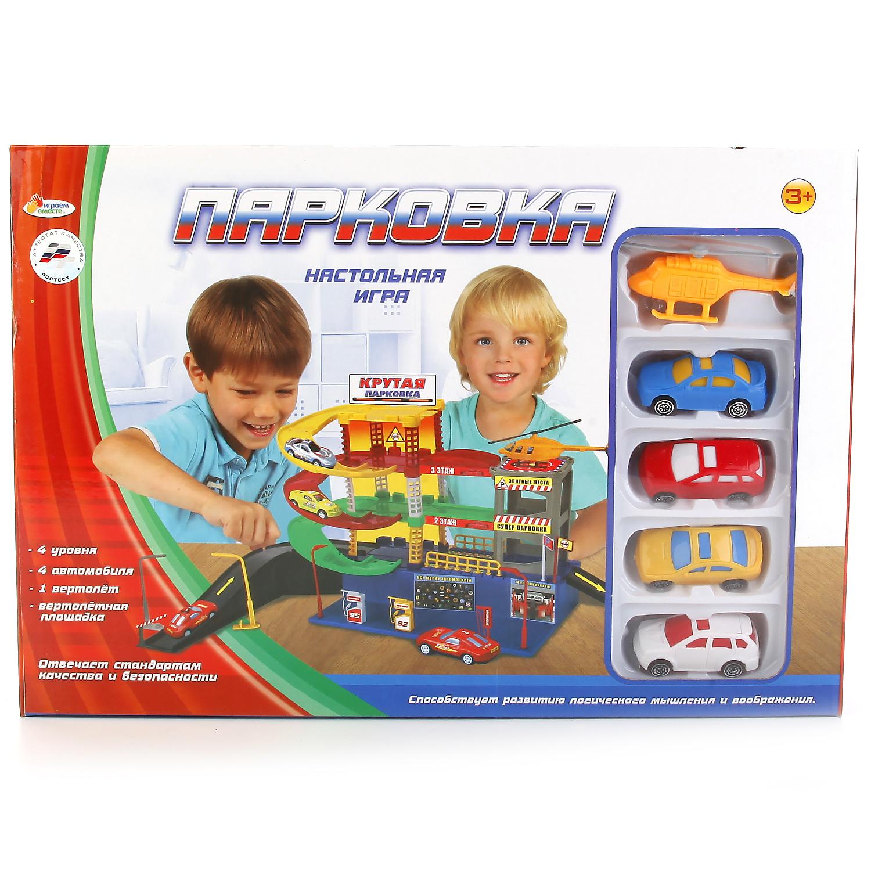 Игровой набор Играем вместе Парковка hld toys игровой набор парковка 3
