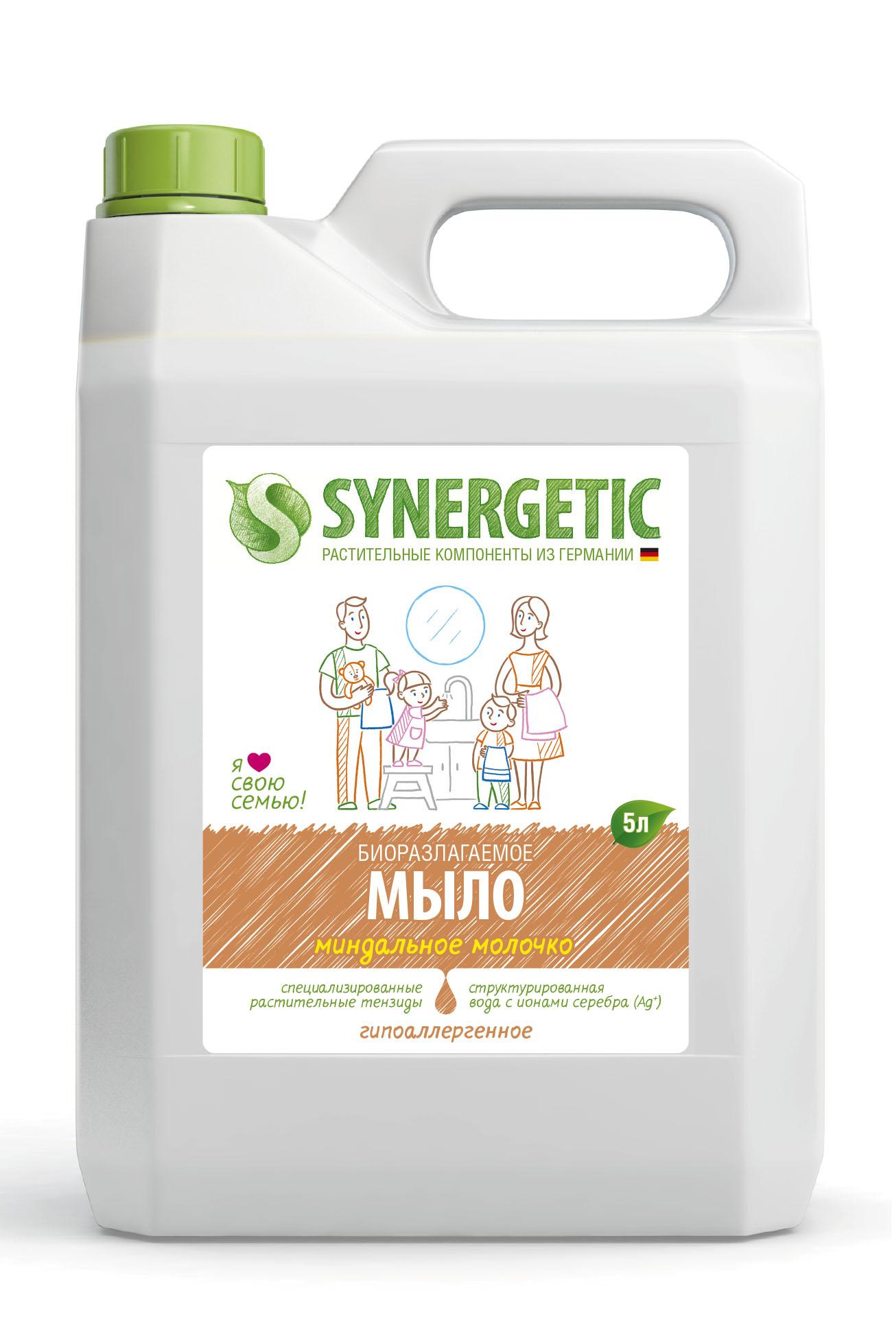 Детское мыло Synergetic Миндальное молочко 5 л